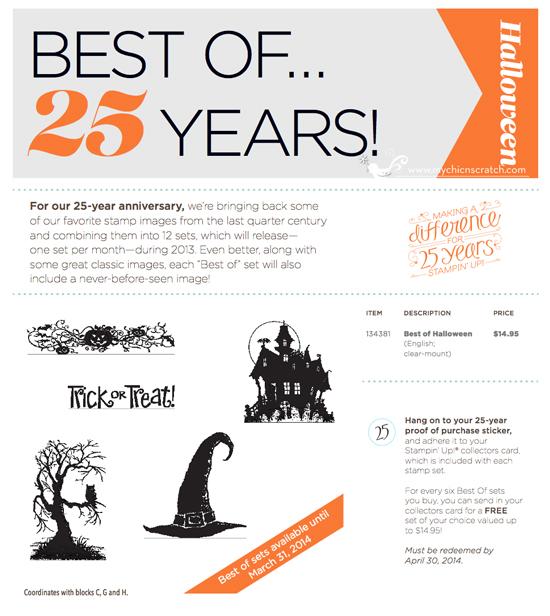 best-of-25-years-halloween